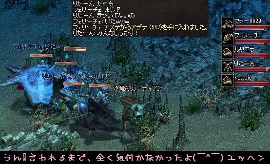 f0072010_15470284.jpg