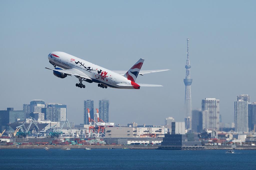 羽田空港 イングリッシュ・エアウェイ_d0192516_16180219.jpg