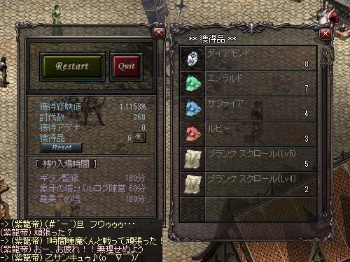 b0056117_08492702.jpg