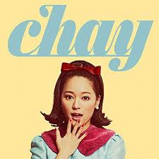 chay 「恋のはじまりはいつも突然に」 (2017)_c0048418_07121010.jpg