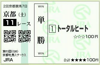 f0053218_2016315.jpg