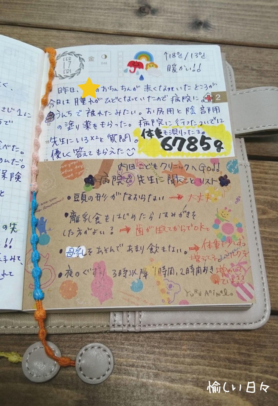 f0367323_14264348.jpg