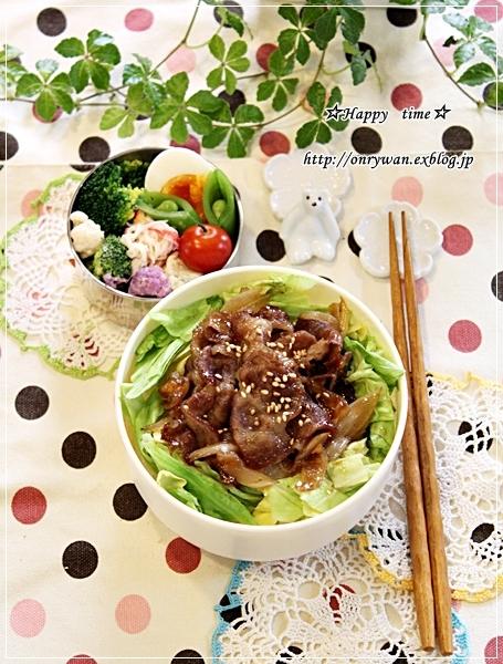 豚の生姜焼き丼弁当とリンゴ酵母でバゲット♪_f0348032_18404612.jpg