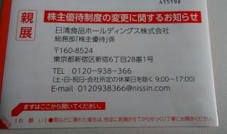b0296353_14480470.jpg