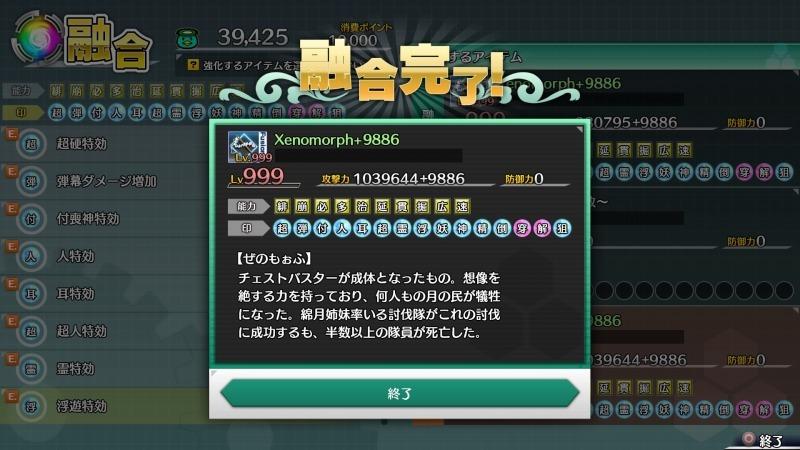 b0362459_07311317.jpg