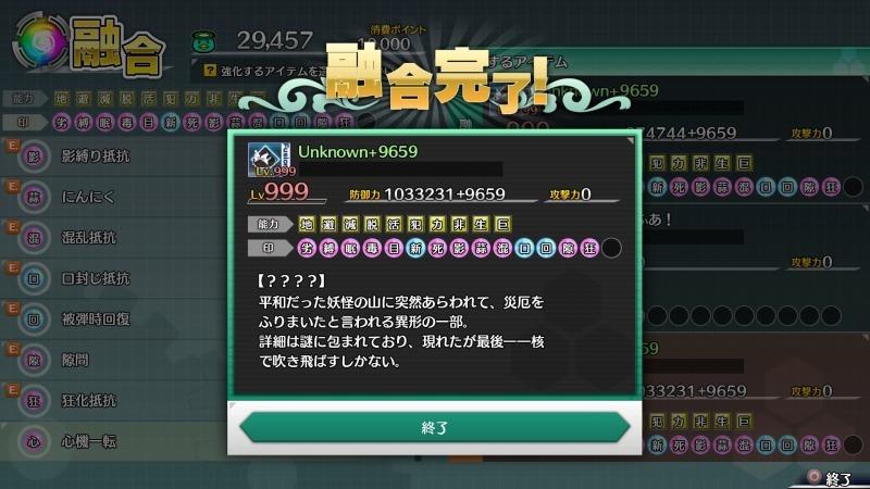 b0362459_07311843.jpg