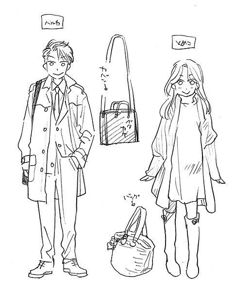 ハルカとそめこ(衣装設定)_a0342172_07474331.jpg