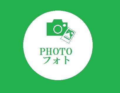 「Famiポートアプリ」で作る メッセージタグ&レシピカード_e0274872_21272117.jpg