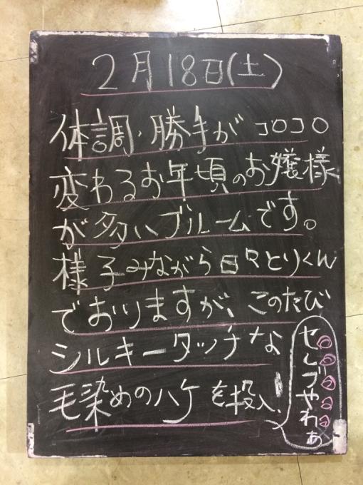 f0152875_08424991.jpg