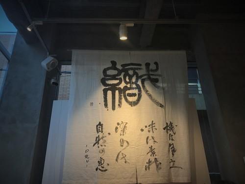 米沢テキスタイルプロジェクト  イベント無事終了 _a0138976_181108.jpg