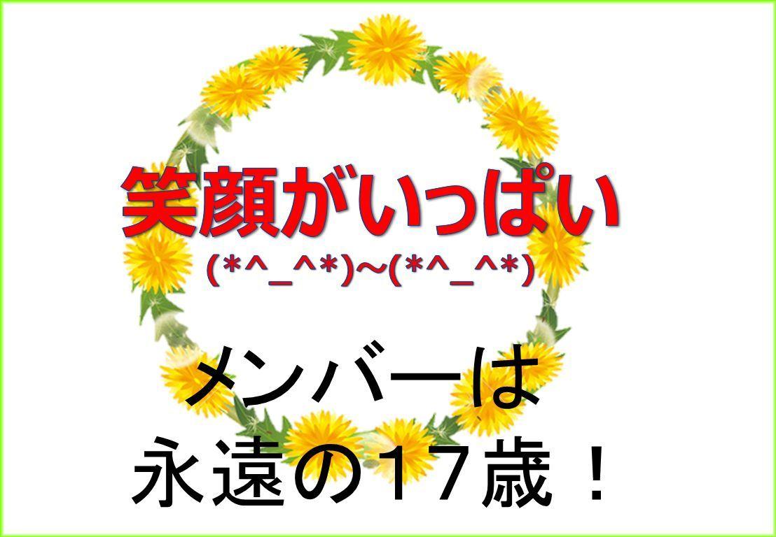 b0270977_16470921.jpg