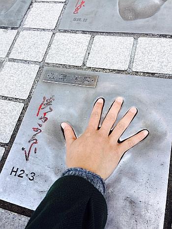 2017/2/18    のむのノミムメモ_f0035084_1444172.jpg