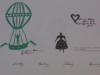 アンデルセンの切り絵のカレンダー_e0158687_21583285.jpg