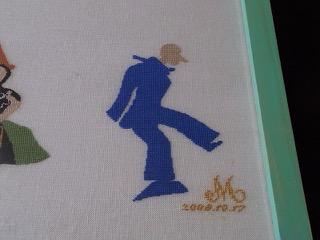 アンデルセンの切り絵のカレンダー_e0158687_2245093.jpg