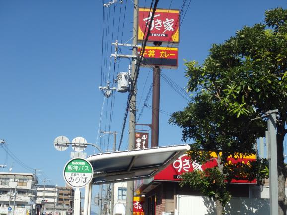 すき家の牛丼ミニしじみ汁たまごセット 南塚口七丁目店_c0118393_911257.jpg