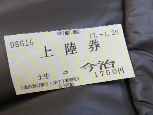 せとうち旅行④ 土生(因島)_a0057402_14560883.jpg