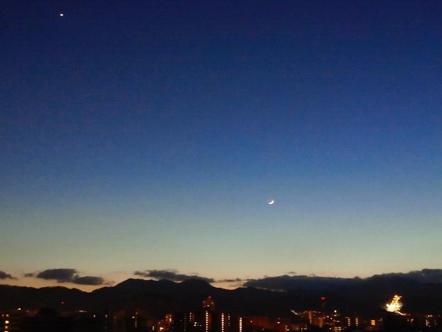 金星と月と大倉山_b0067302_23133833.jpg