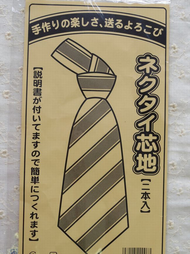 手づくりネクタイ用布入荷しました。_d0156706_16263913.jpg