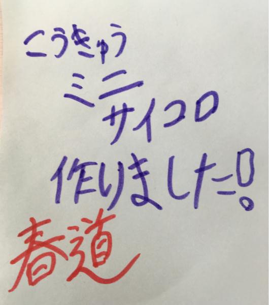 アートクレイシルバー体験作品〜Studio NAO2〜_e0095418_15212981.jpg