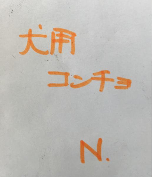 アートクレイシルバー作品〜Studio NAO2〜_e0095418_15254786.jpg