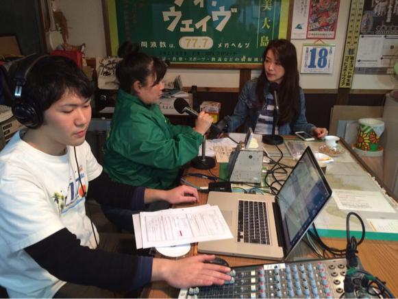 奄美・FMラジオ出演_b0099226_09595423.jpg