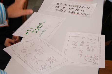 【青学WSD】1日みっちり省察の日!_a0197628_01045394.jpg