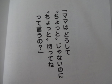 f0142733_19513001.jpg