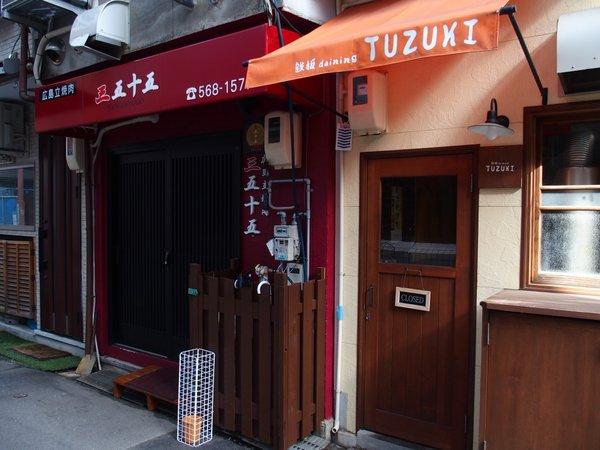 定点観測@広島駅西飲食街_b0190540_11333041.jpg