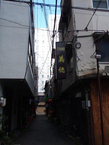 定点観測@広島駅西飲食街_b0190540_11335933.jpg