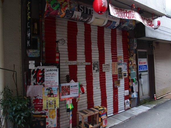 定点観測@広島駅西飲食街_b0190540_11341399.jpg
