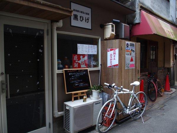定点観測@広島駅西飲食街_b0190540_1135124.jpg