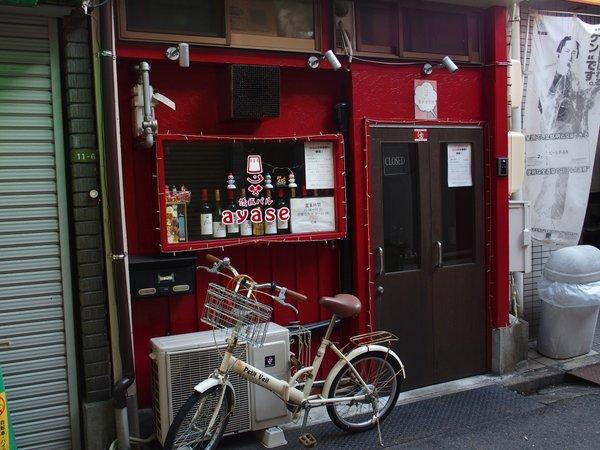 定点観測@広島駅西飲食街②_b0190540_11421044.jpg