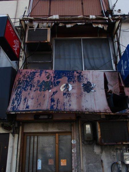 定点観測@広島駅西飲食街③_b0190540_1148541.jpg