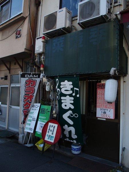 定点観測@広島駅西飲食街③_b0190540_11501038.jpg