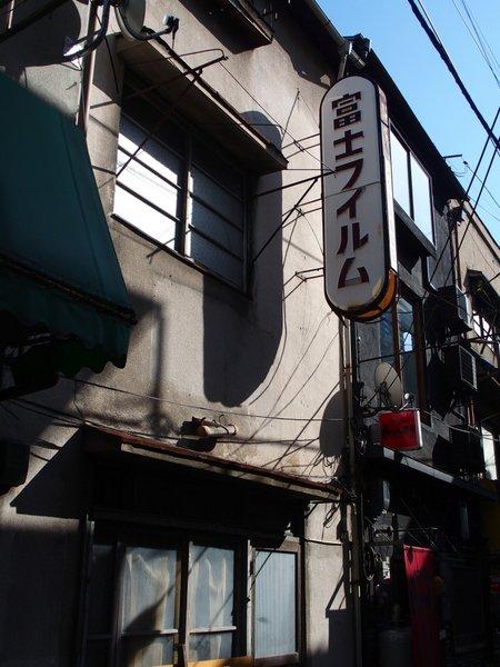 定点観測@広島駅西飲食街③_b0190540_1151214.jpg