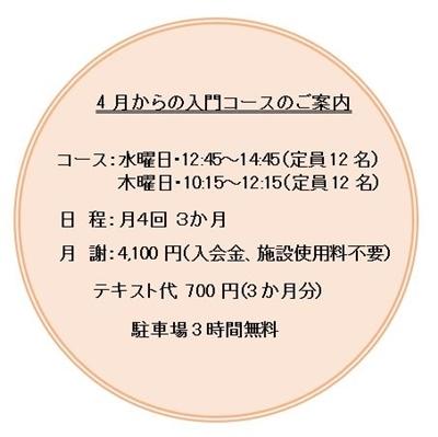 b0221643_09130029.jpg