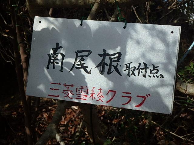 西神戸 秘境 丹生山 おじさんの楽しい休日_f0334143_21353418.jpg