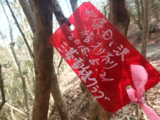 西神戸 秘境 丹生山 おじさんの楽しい休日_f0334143_21355032.jpg