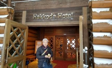 白銀の八甲田ホテル♪_c0151053_13135601.jpg