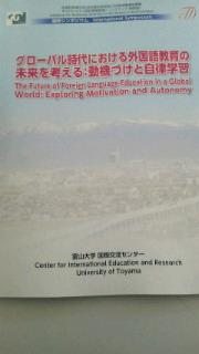 久々に母校^^の富山大学に_f0030155_1240529.jpg