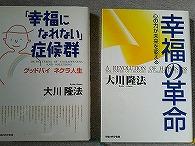 f0053757_00443.jpg