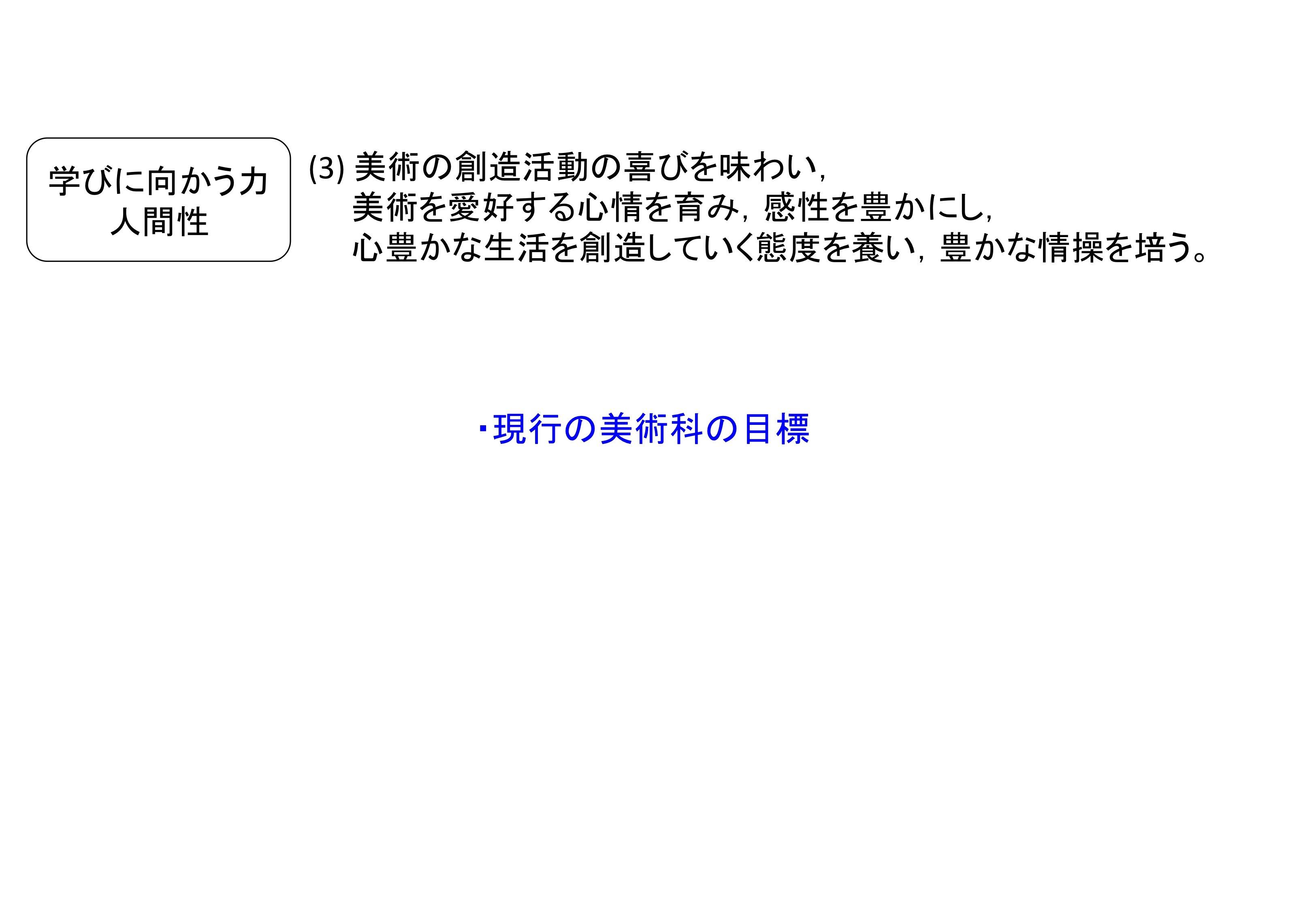c0216558_01541389.jpg