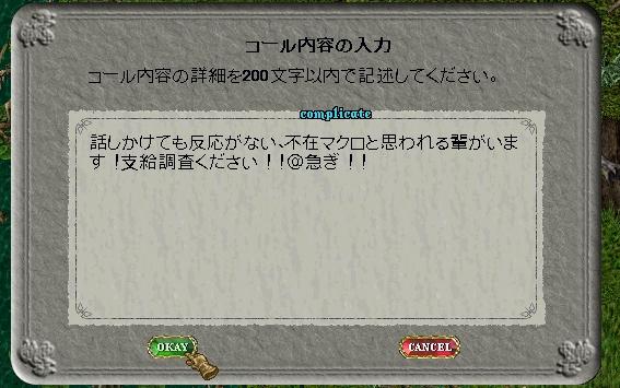 e0264358_0483858.jpg