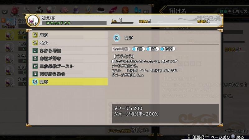 b0362459_17040098.jpg