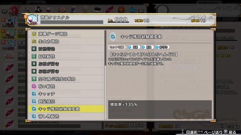 b0362459_17081148.jpg
