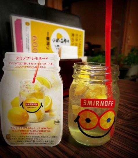 激辛ビビン麺*軽井沢 焼肉迎賓館 爛燈(らんたん)_f0236260_23100096.jpg