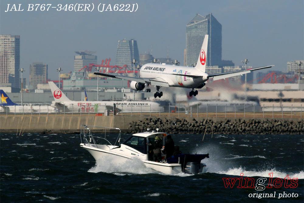 '17年 川崎・浮嶋公園レポート ・・・ JAL/JA622J_f0352866_9593457.jpg