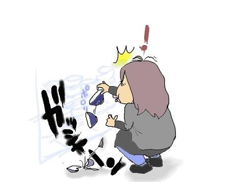 招福茶わんが招いたフライパン_f0096569_12232949.jpg