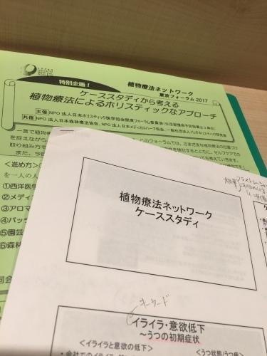d0349275_20105297.jpg