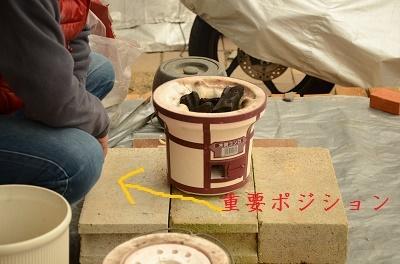 味噌作りへの道_a0158478_10204240.jpg